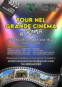 Tour nel grande cinema a roma