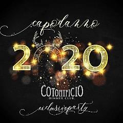 Capodanno 2020 cotonificio