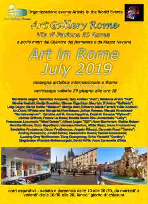 Art in rome july 2019