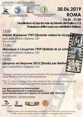 Proiezione di film russi con sottotitoli in italiano